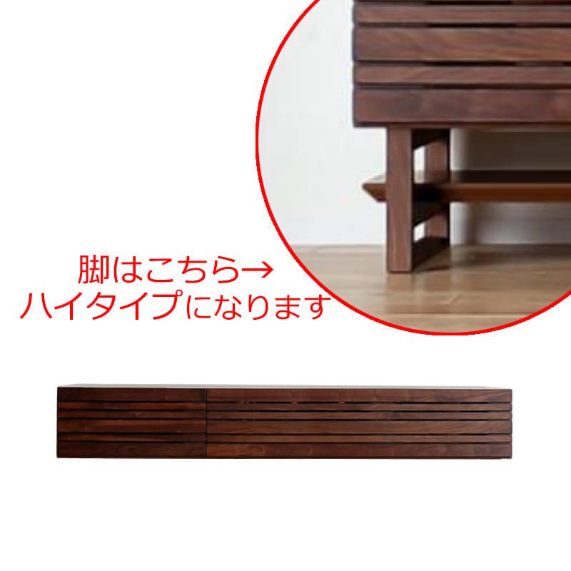 ローボード エルドラ テレビ180 H脚付き ブラウン:材料、塗料すべて最高水準のF☆☆☆☆