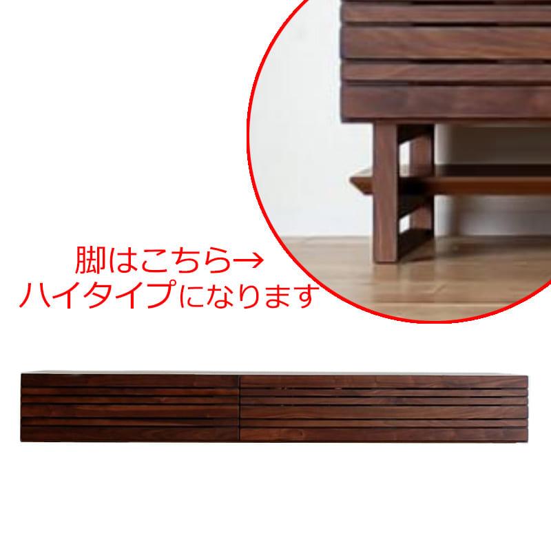 ローボード エルドラ テレビ210 H脚付き ブラウン:材料、塗料すべて最高水準のF☆☆☆☆