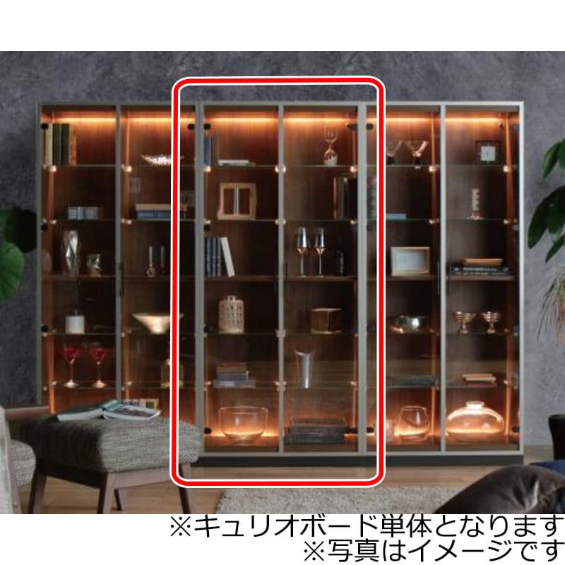 キュリオボード ハリオン キュリオ80 ブラウン:ブラウン色とステンレス調木口を使ったモダンなキュリオボード