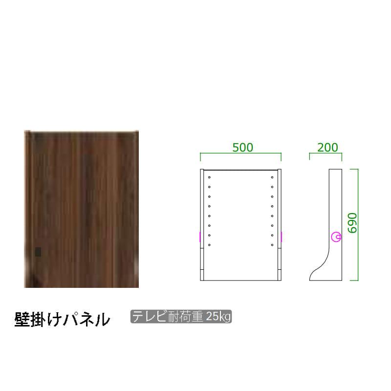 壁掛けパネル ストレージ W:天然無垢材と天然無垢を使用した質感高いデザインでリビングを演出