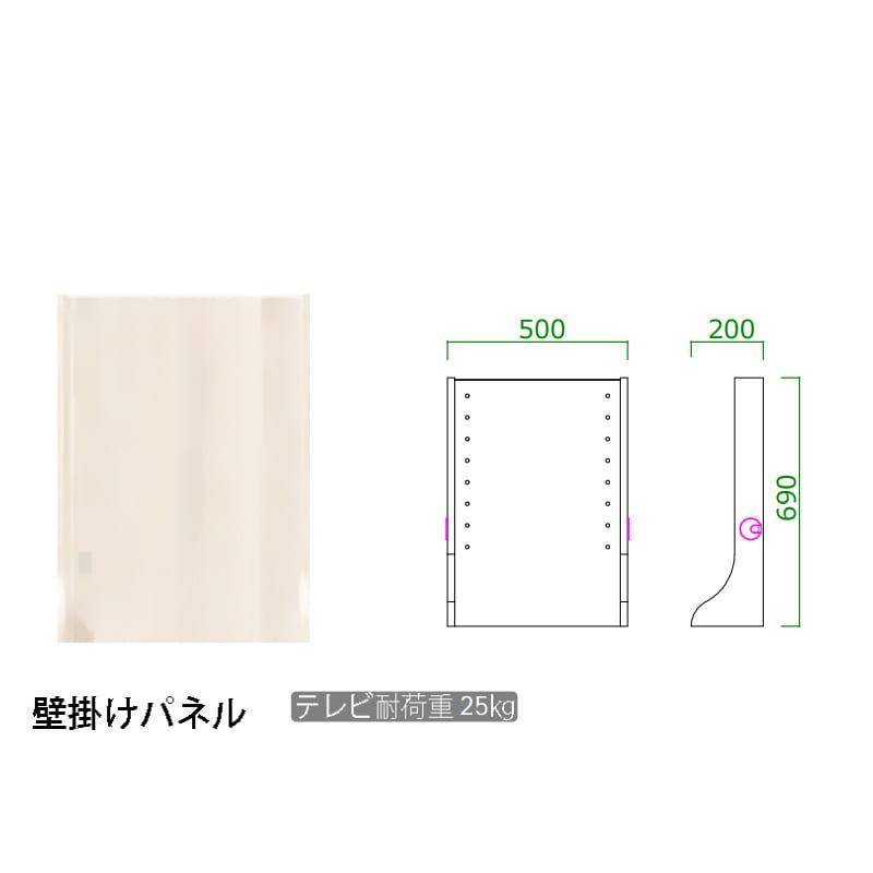 壁掛けパネル ストレージ OK−WH:天然無垢材と天然無垢を使用した質感高いデザインでリビングを演出