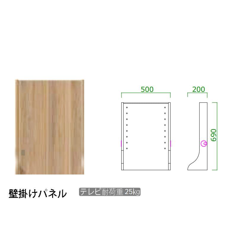 壁掛けパネル ストレージ OK−NA:天然無垢材と天然無垢を使用した質感高いデザインでリビングを演出
