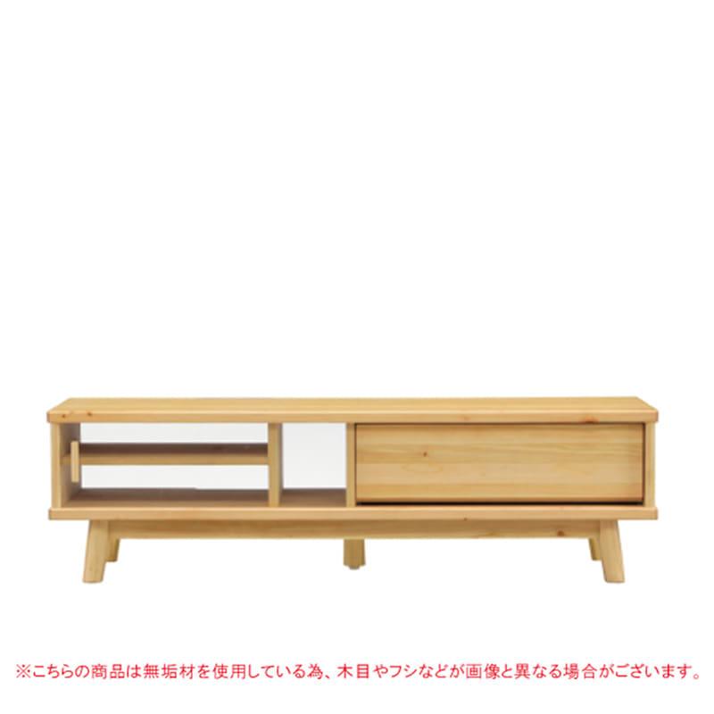 テレビボード 岳140cm:国産ヒノキの優しさを最大限に活かしたテレビボード