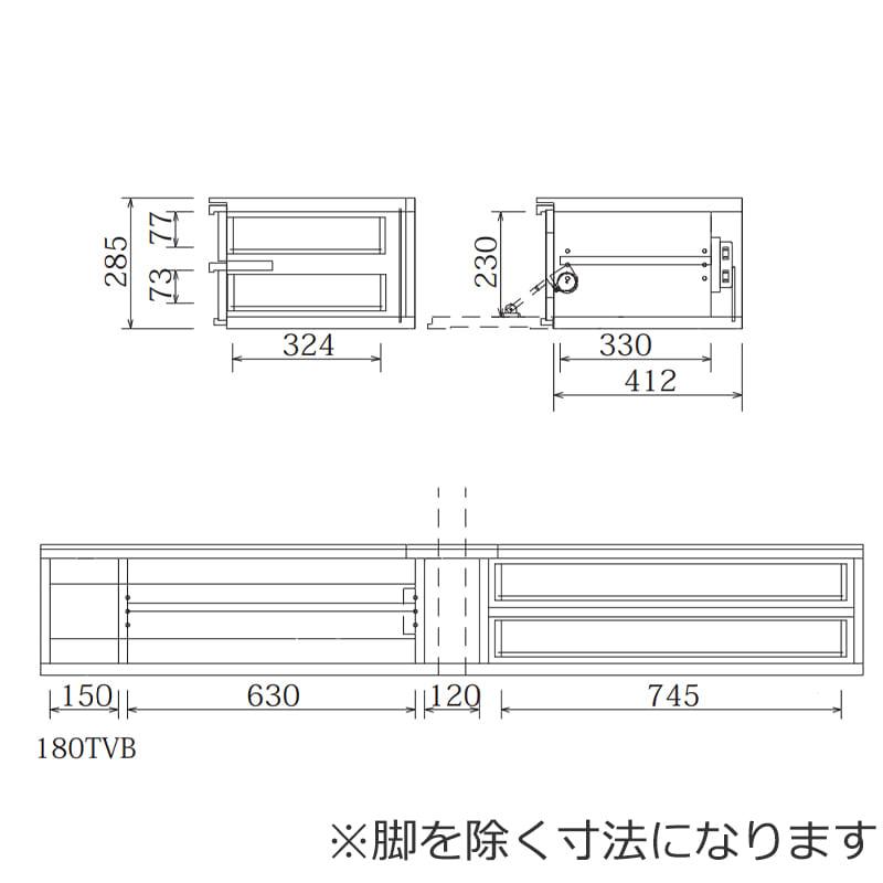 ローボード PALO(パロ) 180TVB/アイアン脚 LBR