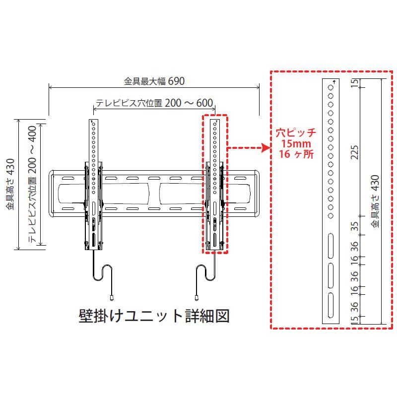 ローボード PALO(パロ) 180TVB/木脚/壁掛け回転ポール付き LBR