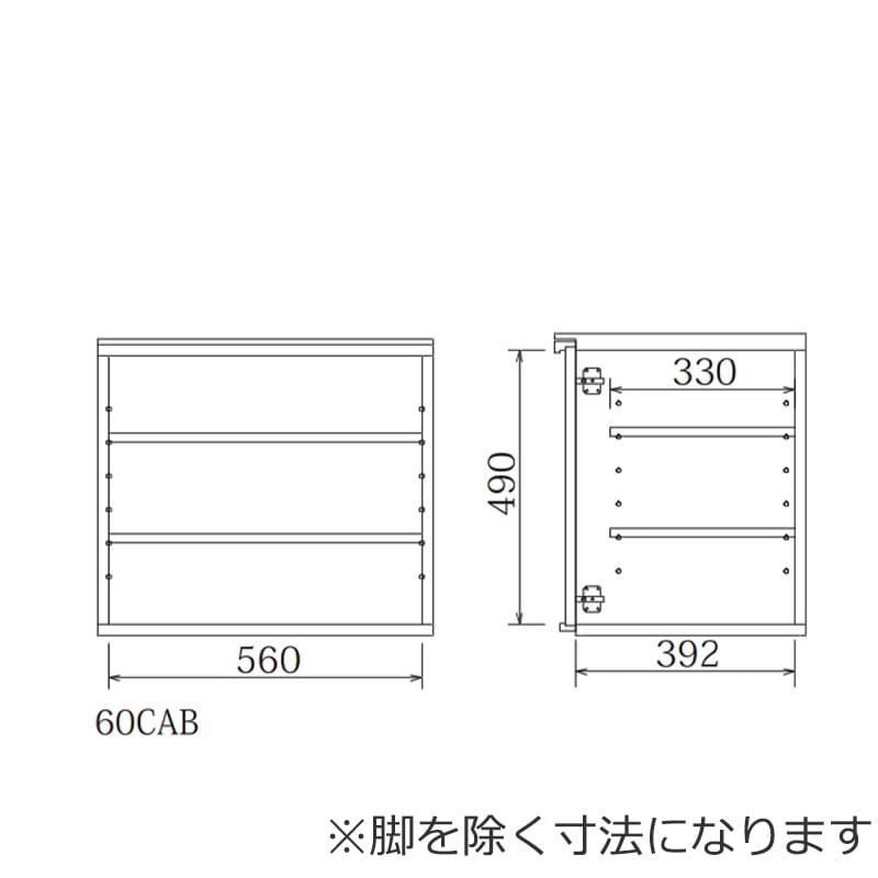 サイドキャビネット PALO(パロ) 60CAB/アイアン脚 MBR