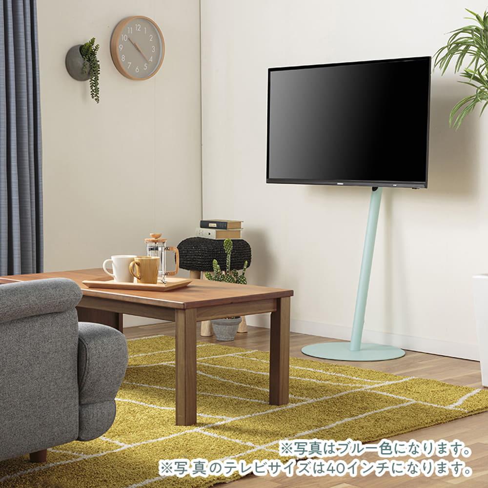 :対応テレビサイズ