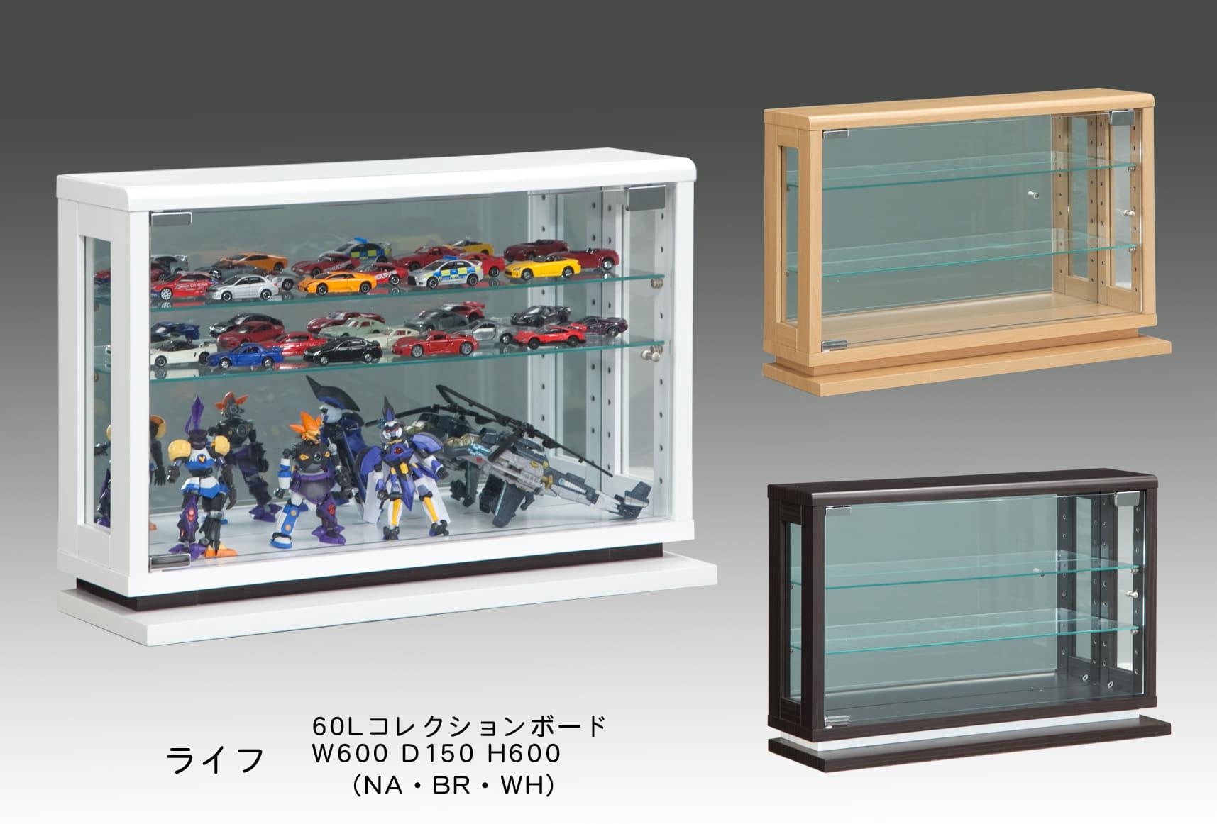 【ネット限定】コレクションケース ライフ 60コレクションケース(L) WH