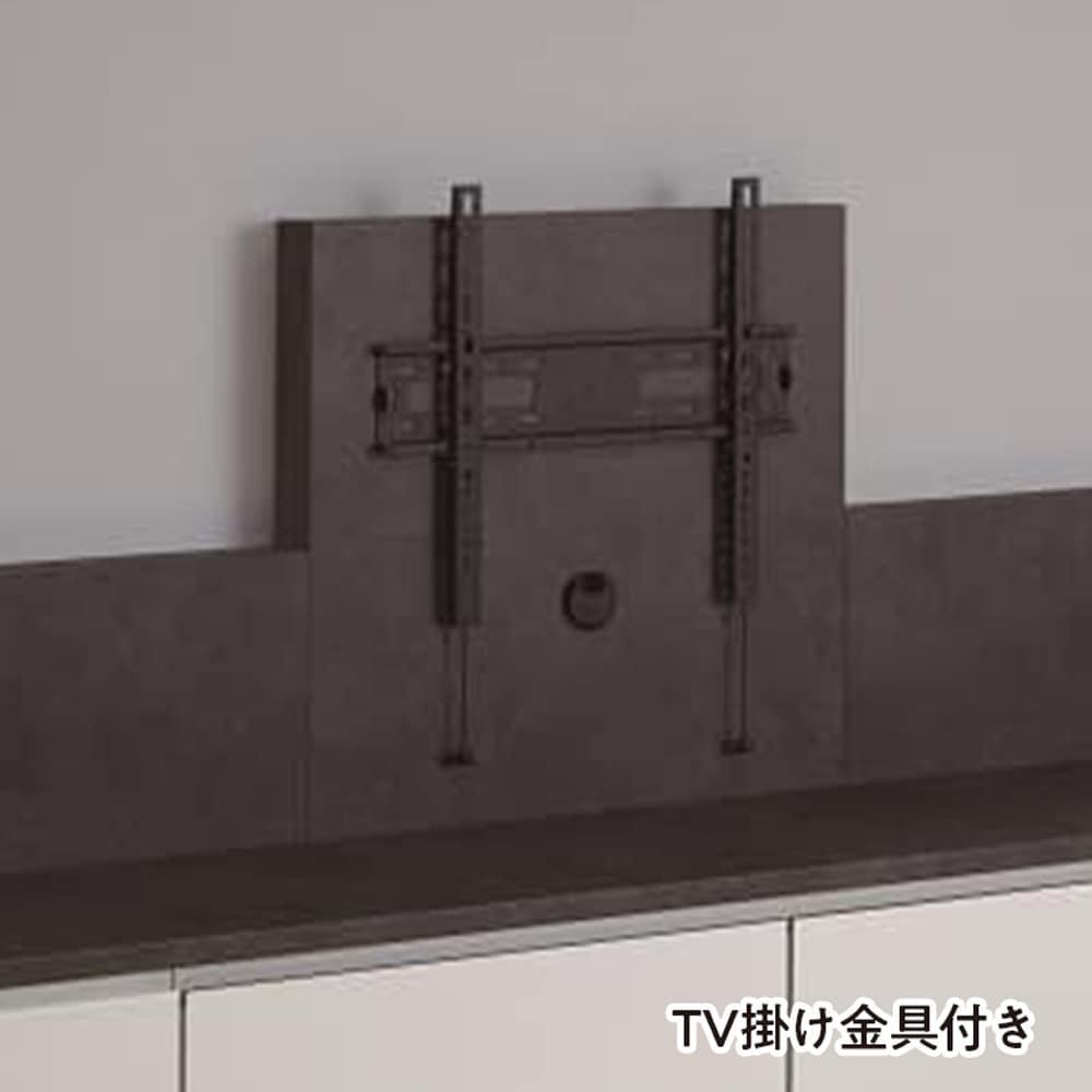 :TV掛け金具付き