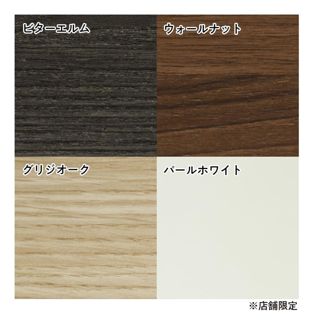 :選べる4色(天板)
