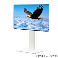 壁掛けテレビスタンド (自立型)WALL S1 ハイタイプ WH M05000200