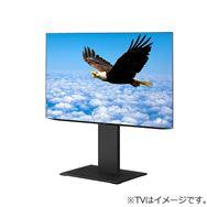 壁掛けテレビスタンド (自立型)WALL S1 ロータイプ BK M05000204
