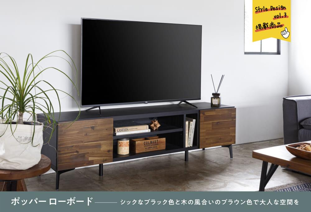 :収納力も抜群なTVボード