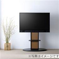 棚付きテレビスタンド AS−SF900 ブラック