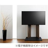 壁寄せテレビスタンド WS−A800−DB ダークブラウン