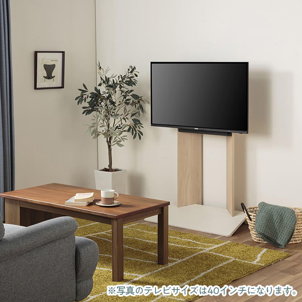 :対応TVサイズが幅広い