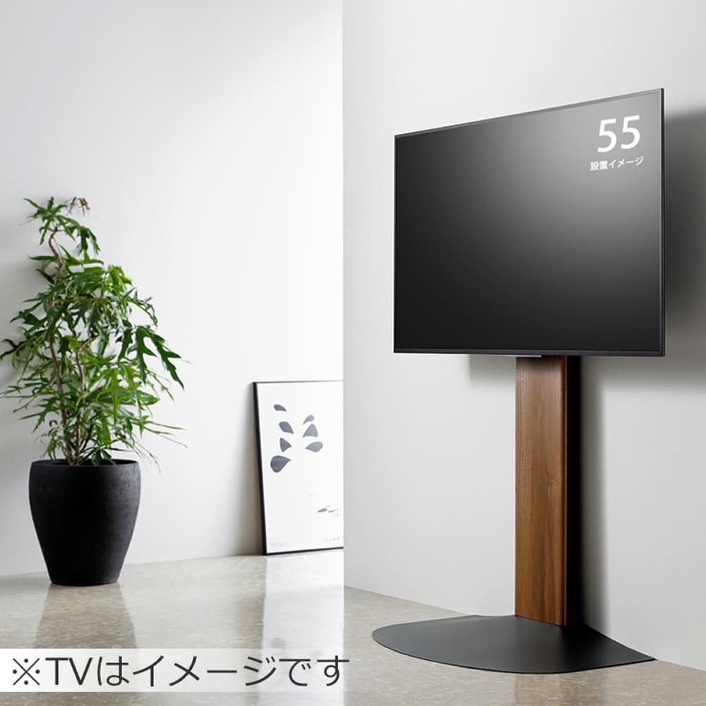 【ネット限定】壁よせテレビスタンド WS−B840−DB ダークブラウン:壁寄せスタンド WS-B840