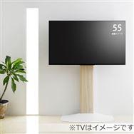 【ネット限定】壁よせテレビスタンド WS−B840−NA ナチュラル