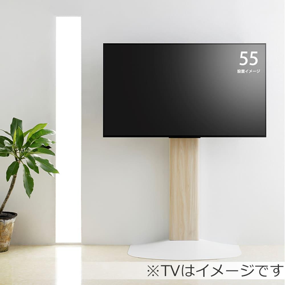 【ネット限定】壁よせテレビスタンド WS−B840−NA ナチュラル:壁寄せスタンド WS-B840