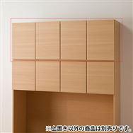 【ニトリ】 壁面ユニット 上置き ウォーレン 150 NA ナチュラル