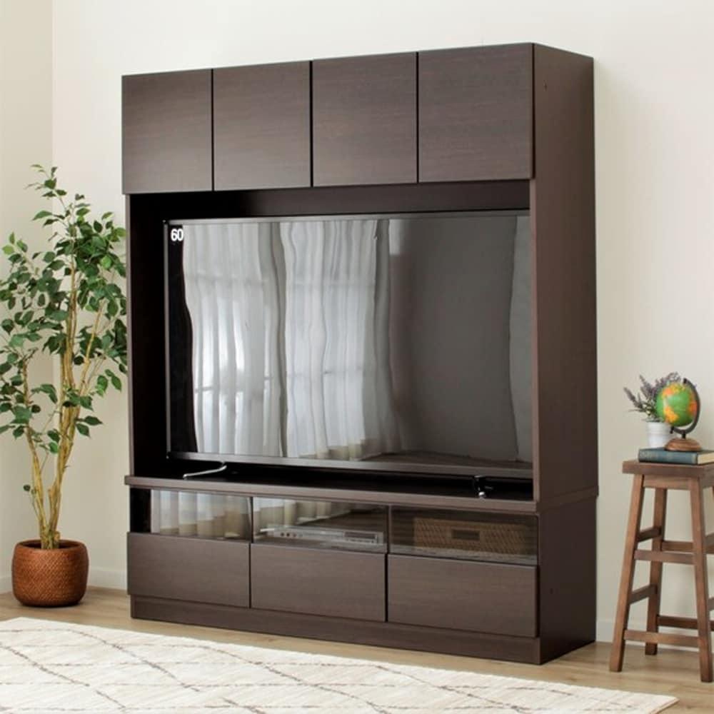 【ニトリ】 壁面ユニット TVボード Nウォーレン 150セット ダークブラウン:自由に組み合わせて壁面を有効活用