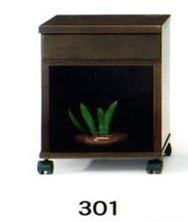ナイトテーブル N型 301 DBRダーク