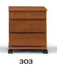 ナイトテーブル N型 303 BRブラウン