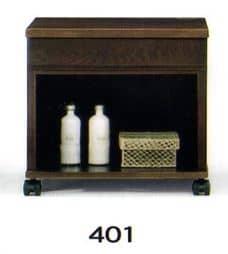 ナイトテーブル N型 401 DBRダーク
