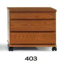 ナイトテーブル N型 403 BRブラウン:◆キャスター付で移動も楽にできます
