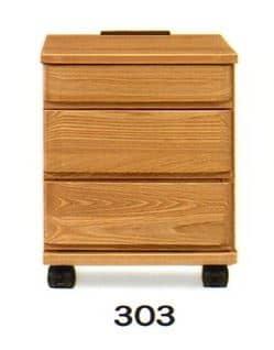 ナイトテーブル E型 303 NAナチュラル:◆キャスター付で移動も楽にできます