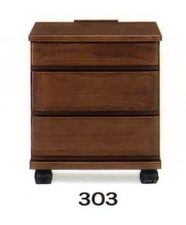 ナイトテーブル E型 303 WNウォール:◆キャスター付で移動も楽にできます
