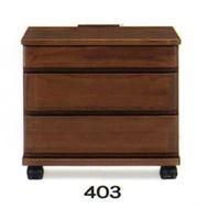 ナイトテーブル E型 403 WNウォール