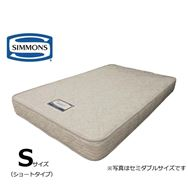 シモンズ 5.5インチEXハード AB12722(シングル【ショート】マットレス)