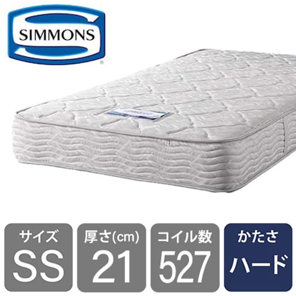 シモンズ 5.5インチEXハード AB12722(シングル【ショート】マットレス):★シモンズベッドなら、目覚めが変わる。毎日が変わる。★