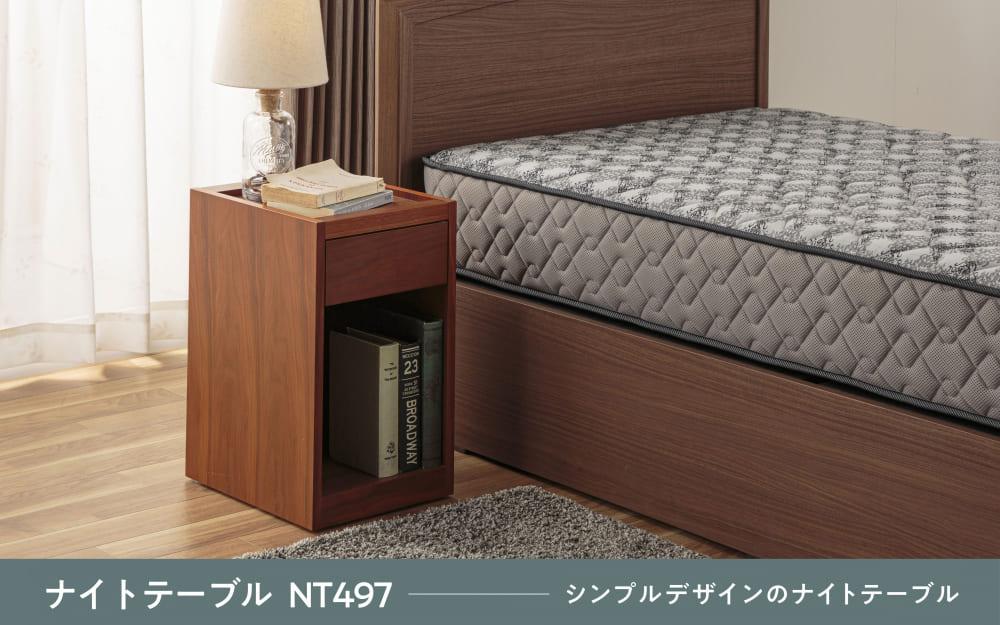 :シンプルデザインのナイトテーブル