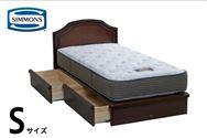シモンズ シングルベッド ビエラ2(マットレス6.5GVスイートPRE)