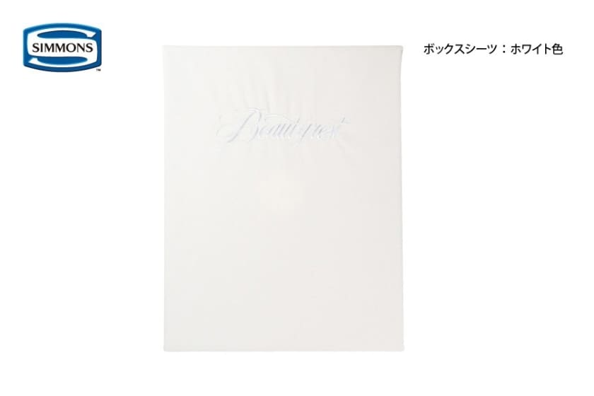 シモンズ 寝装品3点セット ベーシック35�pタイプ LA1001(クイーンサイズ)(ホワイト/アイボリー)