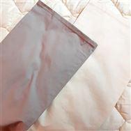 【寝装品3点セット】キング  ベーシック345cm厚 LA1003ブラウン/アイボリー