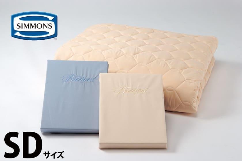 シモンズ【寝装品3点セット】セミダブル 羊毛ベーシック35�pタイプ LA1004 ピンク/アイボリー:画像はブルー/アイボリー色です。