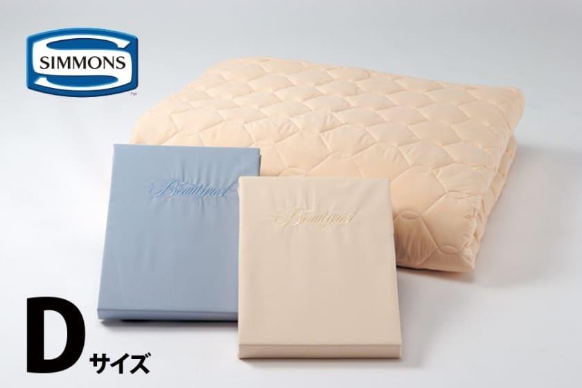 シモンズ 寝装品3点セット 羊毛ベーシック35�pタイプ LA1004(ダブルサイズ)(アイボリー/アイボリー):画像はブルー/アイボリー色です。
