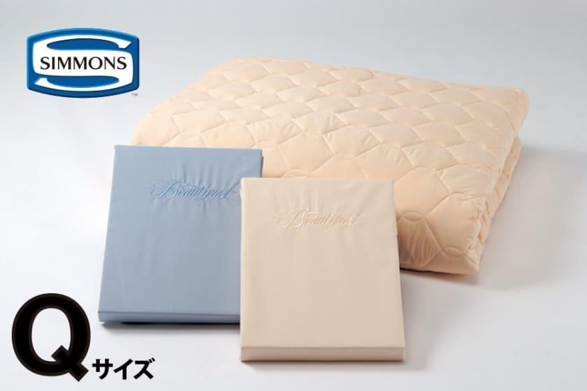 シモンズ【寝装品3点セット】クイーン 羊毛ベーシック35�pタイプ LA1004 アイボリー/アイボリー:画像はブルー/アイボリー色です。