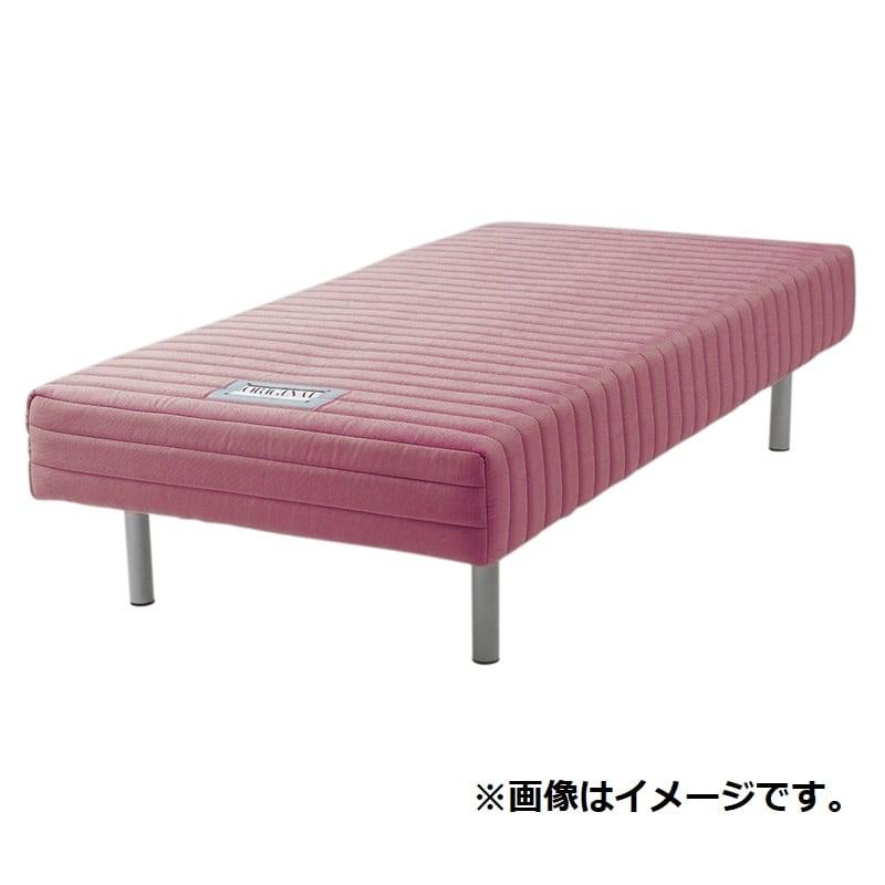 フランスベッド シングルベッド ミハシー 脚高95mm(レッド):脚付マットレスに最高の品質を 画像はイメージです。