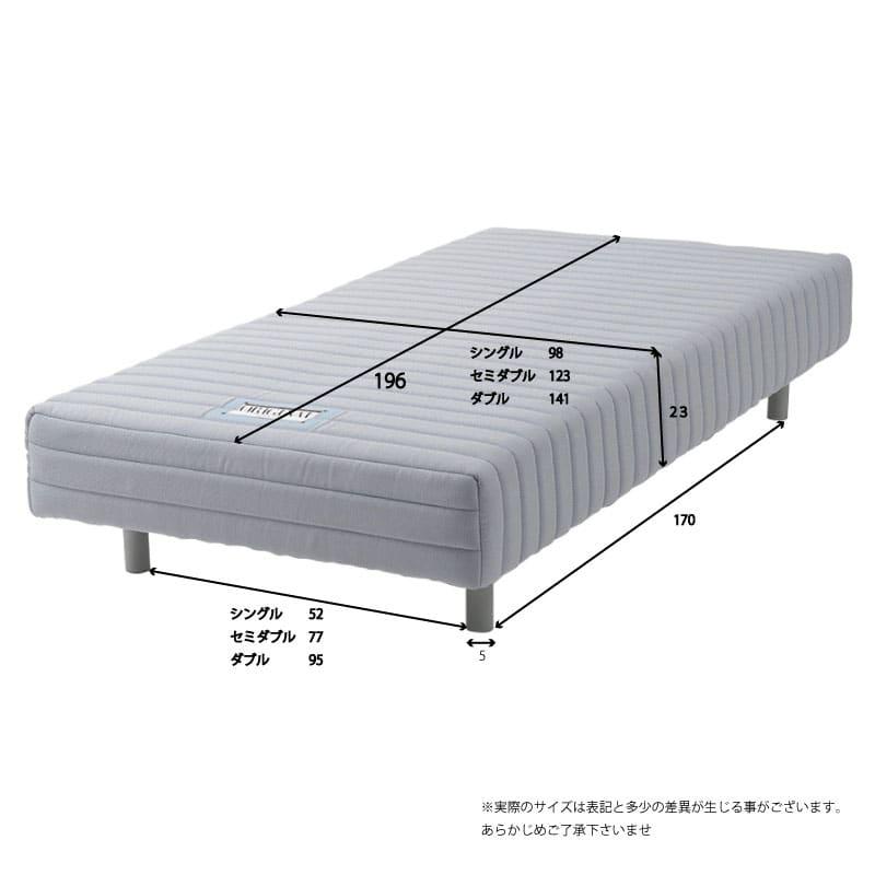 フランスベッド セミダブルベッド ミハシー 脚高150mm(ブラック)