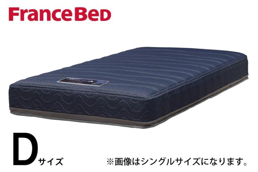フランスベッド ダブルマットレス RH-BAEシルバー:日本人の眠りを真撃に追求してきた「フランスベッド」