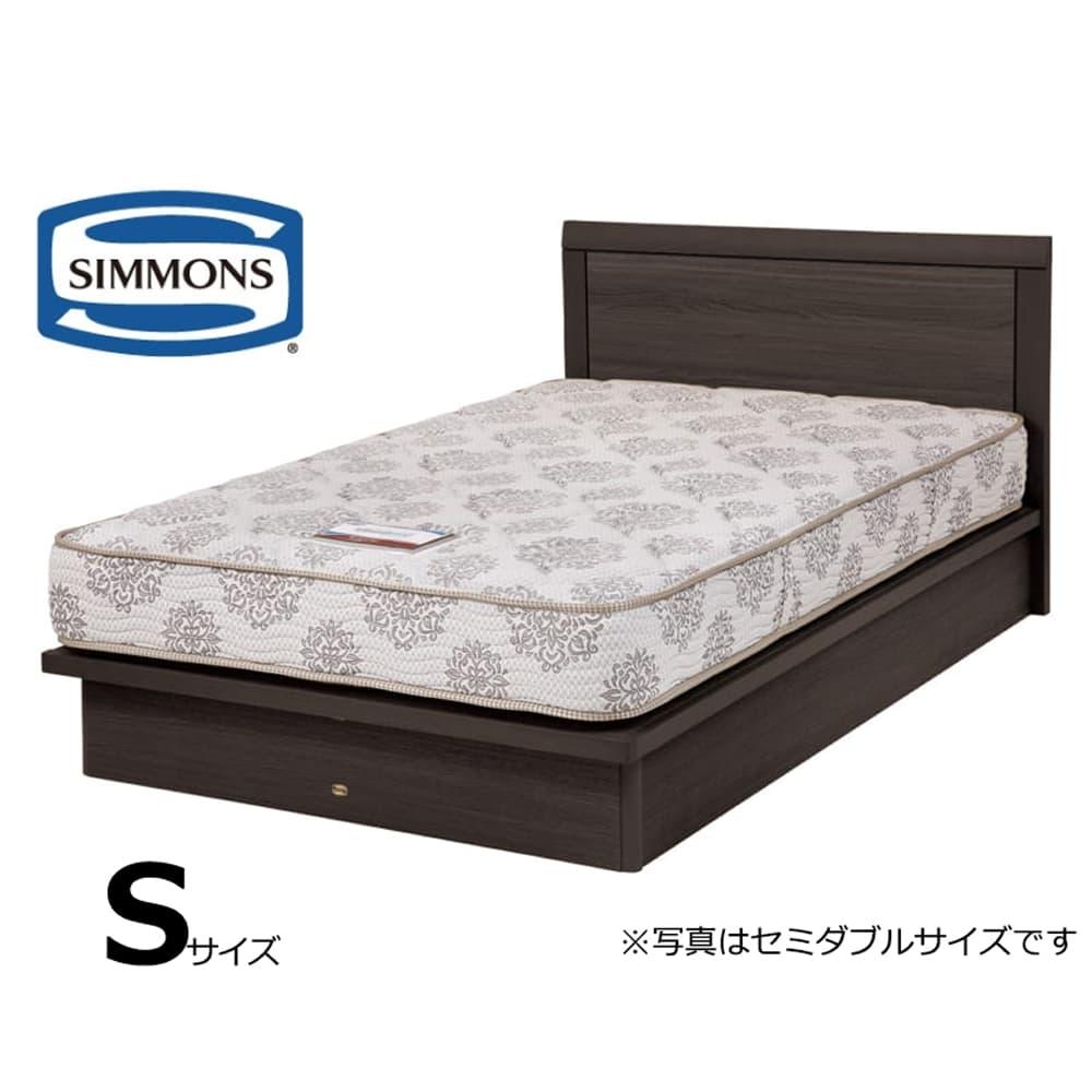 シモンズ シングルベッド シエラフラットリフト(DK/5.5インチレギュラー2):画像はセミダブルサイズです。