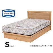 シモンズ シングルベッド シエラフラットリフト(NA/5.5インチレギュラー2)