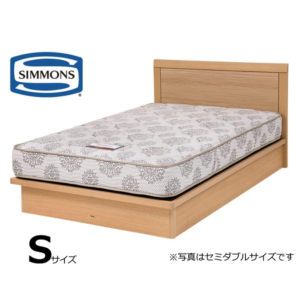シモンズ シングルベッド シエラフラットリフト(NA/5.5インチレギュラー2):画像はセミダブルサイズです。