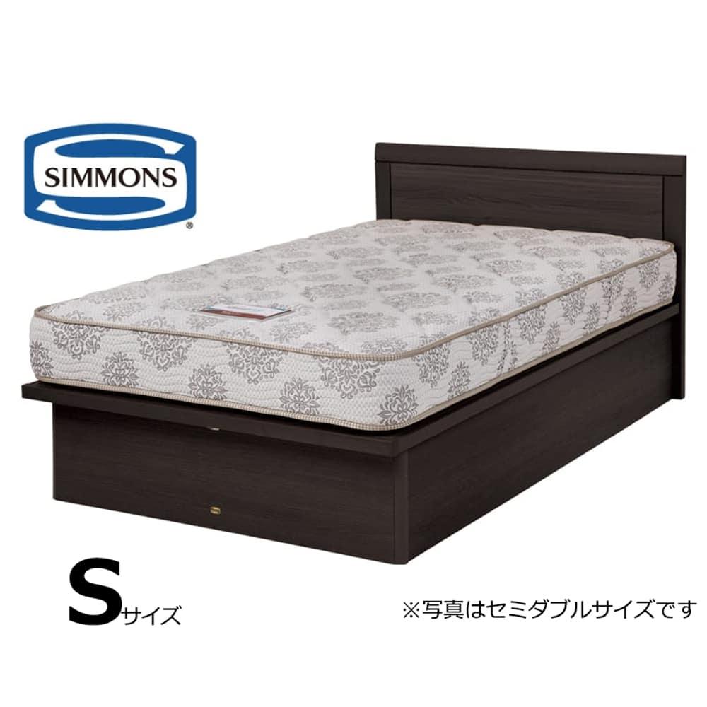 シモンズ シングルベッド シエラフラット深型リフト(DK/5.5インチレギュラー2)