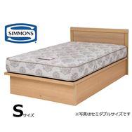 シモンズ シングルベッド シエラフラット深型リフト(NA/5.5インチレギュラー2)