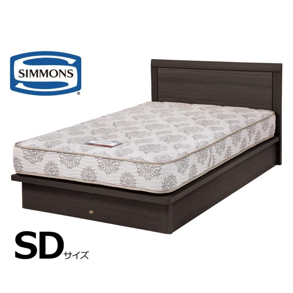 シモンズ セミダブルベッド シエラフラットリフト(DK/5.5インチレギュラー2)